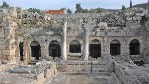 ephesus sightseeing tours